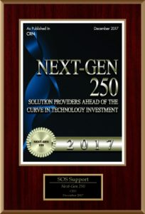 next gen 250 2017